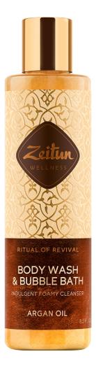 Купить Гель для душа Ритуал восстановления Wellness Body Wash & Bubble Bath 250мл, Гель для душа Ритуал восстановления Wellness Body Wash & Bubble Bath 250мл, Zeitun