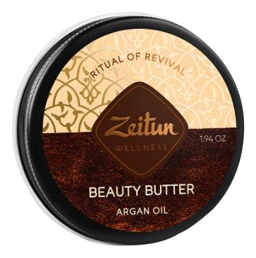 цена на Крем-масло для тела Ритуал восстановления Wellness Beauty Butter 60мл
