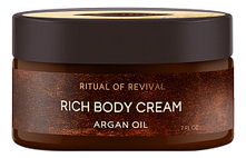 Zeitun Крем для тела Ритуал восстановления Wellness Rich Body Cream 200мл