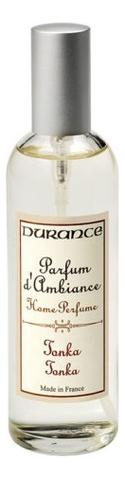 Купить Ароматический спрей для дома Home Perfume Tonka 100мл (тонка), Durance