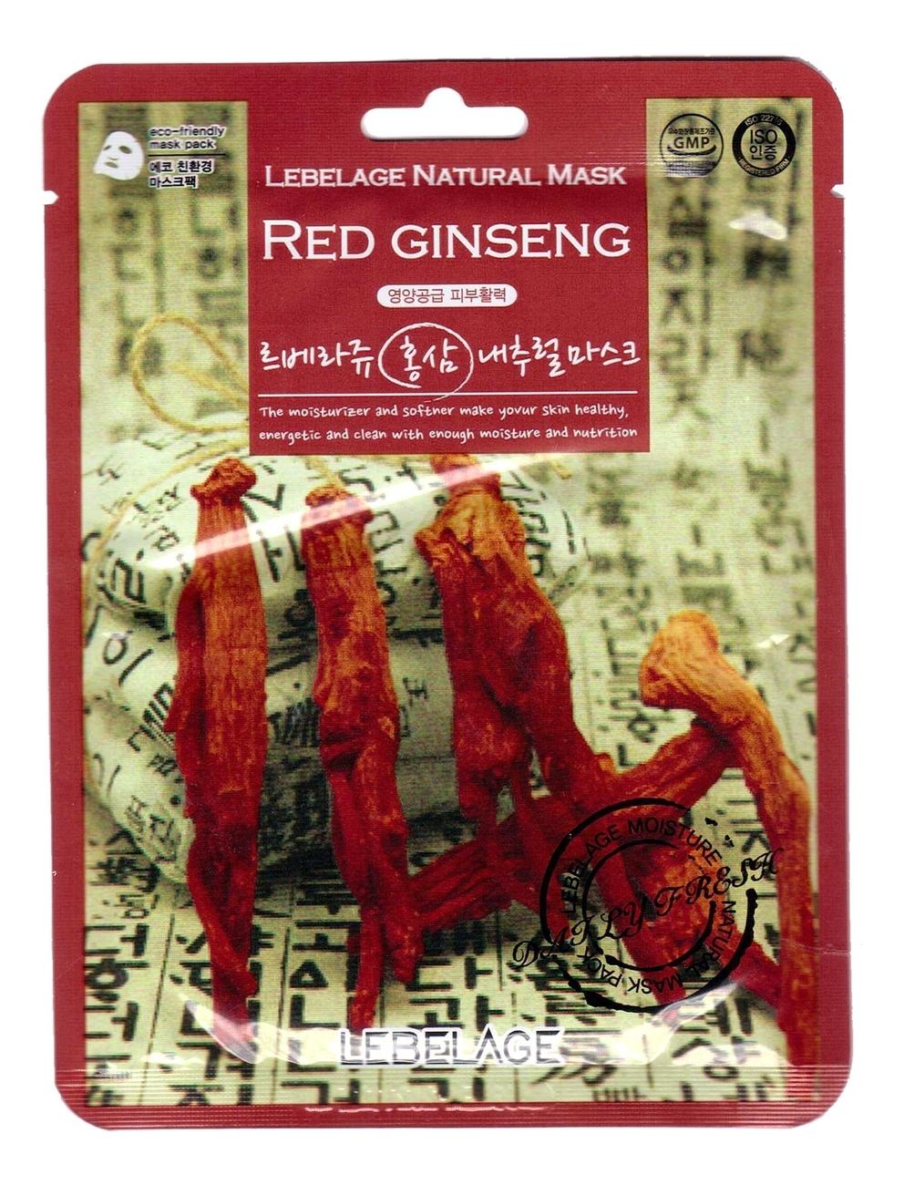 Тканевая маска для лица с экстрактом красного женьшеня Red Ginseng Natural Mask 23мл