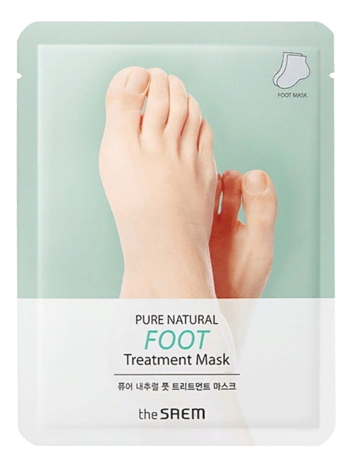 Маска для ног Pure Natural Foot Treatment Mask 2*8г