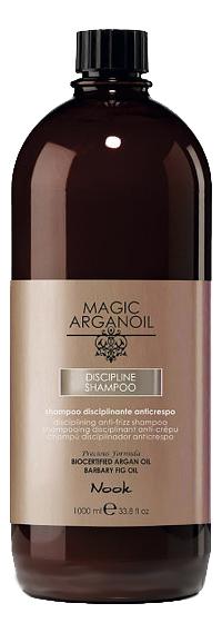 Купить Шампунь для ухода за непослушными волосами Disciplining Shampoo: Шампунь 1000мл, Nook