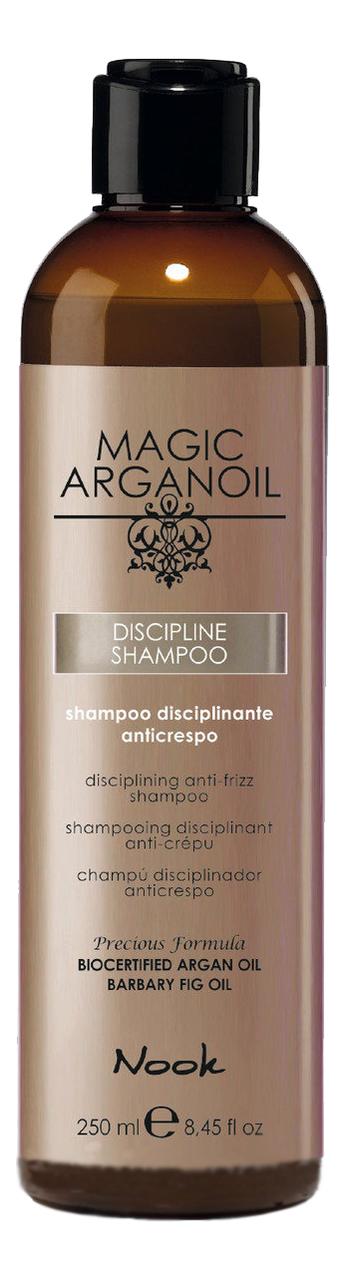 Шампунь для ухода за непослушными волосами Disciplining Shampoo: Шампунь 250мл фото