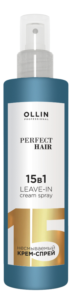 Несмываемый крем-спрей 15 в 1 Perfect Hair Leave-in Cream Spray 250мл