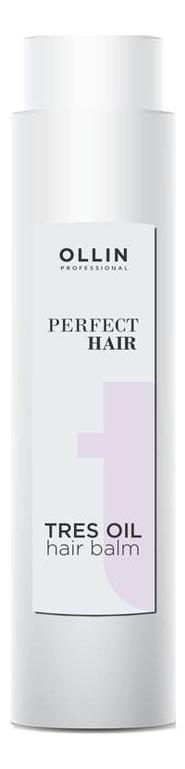 Бальзам для волос Perfect Hair Tres Oil Balm 400мл, OLLIN Professional  - Купить