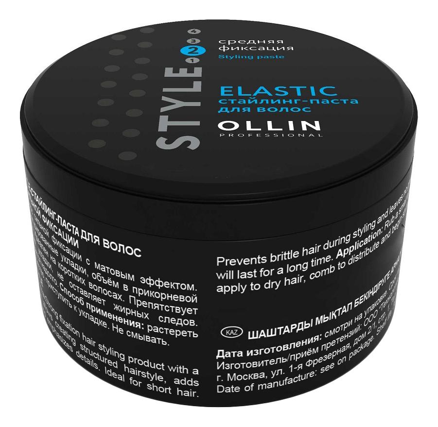 Купить Стайлинг-паста для волос Style Elastic Paste 65г, OLLIN Professional
