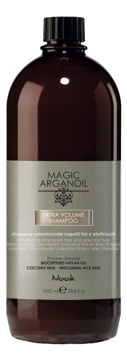 Шампунь для объема тонких и ослабленных волос Extra Volume Shampoo: Шампунь 1000мл