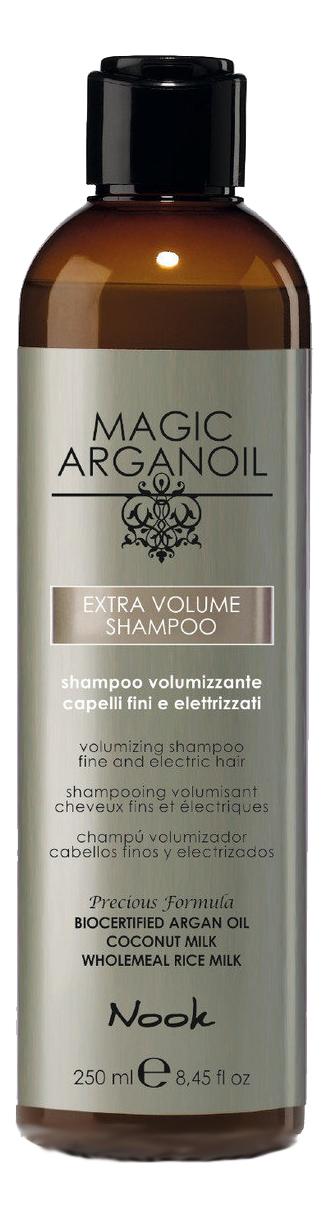 Шампунь для объема тонких и ослабленных волос Extra Volume Shampoo: Шампунь 250мл