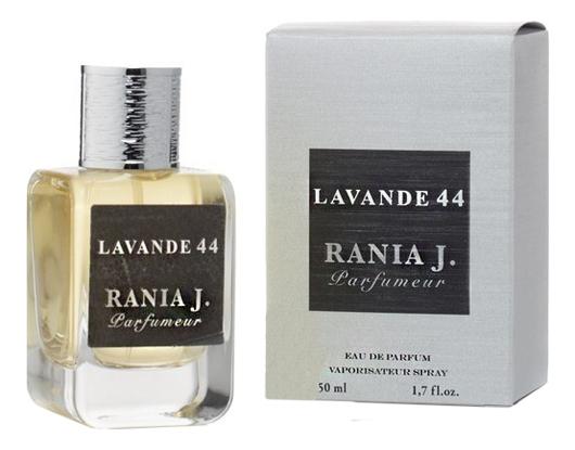 Lavande 44: парфюмерная вода 50мл rania j oud assam туалетные духи 50 мл