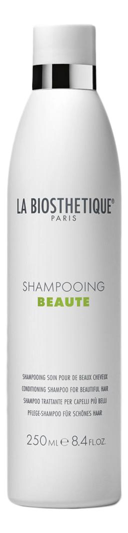 Фруктовый шампунь для волос Beaute Shampooing: Шампунь 250мл (новый дизайн) шампунь для волос с молочком овса lait d avoine shampooing шампунь 100мл