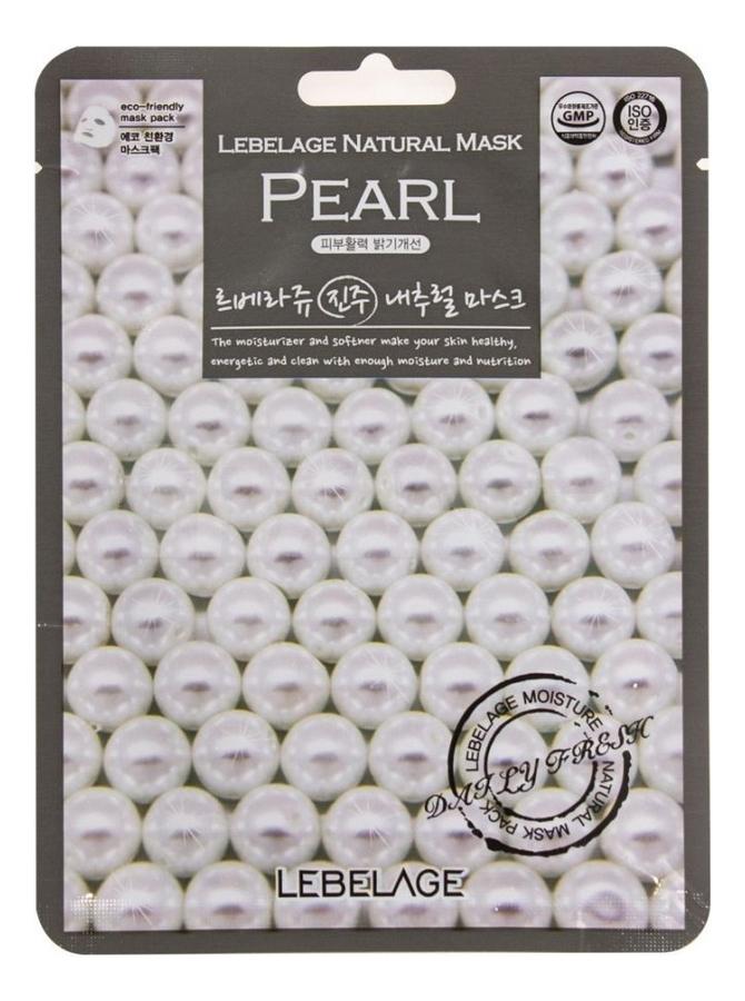 Тканевая маска для лица с экстрактом белого жемчуга Natural Mask Pearl 23мл