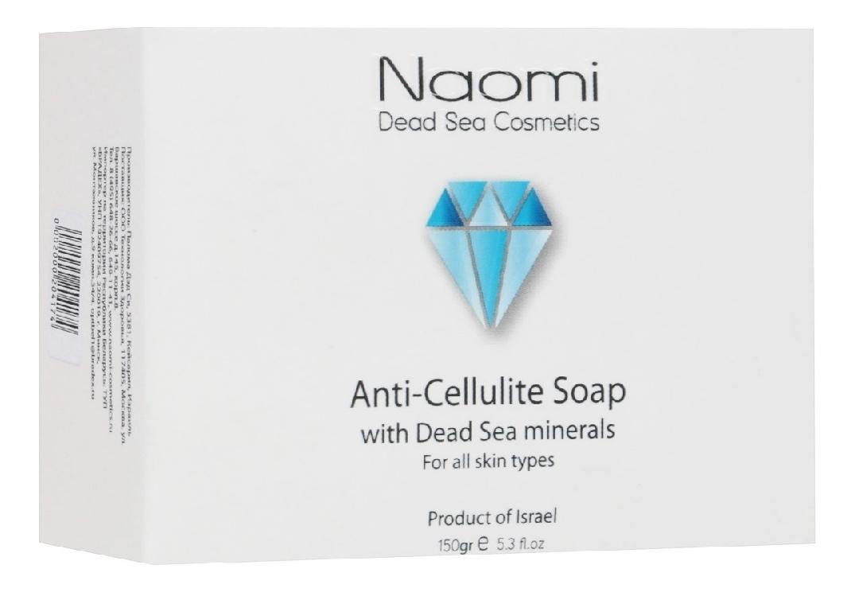 Мыло антицеллюлитное с минералами Мертвого моря Anti-Cellulite Soap With Dead Sea Minerals 150г недорого