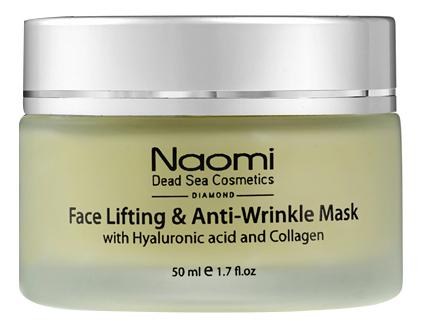 Лифтинг-маска для лица против морщин с гиалуроновой кислотой и коллагеном Face Lifting & Anti-Wrinkle Mask With Hyaluronic...