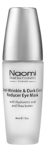 Маска против морщин и для уменьшения темных кругов под глазами Anti-Wrinkle & Dark Circle Reducer Eye Mask With Hyaluronic Acid And Shea Butter 30мл