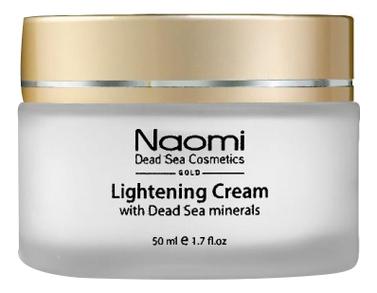 Осветляющий крем для лица с минералами Мертвого моря Lightening Cream With Dead Sea Minerals 50мл маска для лица naomi dead sea cosmetics naomi dead sea cosmetics na035lwfxom2