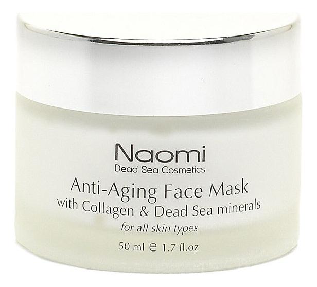 Антивозрастная маска для лица с коллагеном и минералами Мертвого моря Anti-Aging Face Mask With Collagen & Dead Sea Minerals 50мл