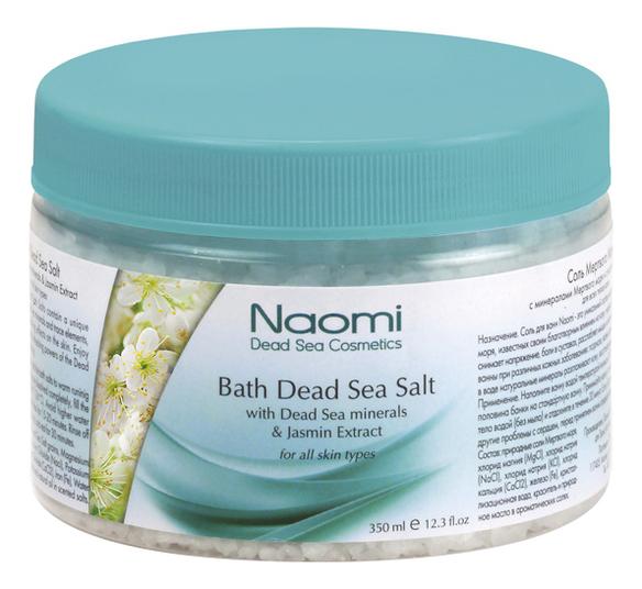 Соль Мертвого моря с экстрактом жасмина Bath Dead Sea Salt With Dead Sea Minerals & Jasmin Extract 350мл маска для лица naomi dead sea cosmetics naomi dead sea cosmetics na035lwfxom2