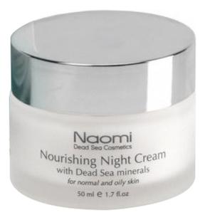 Ночной питательный крем для лица с минералами Мертвого моря Nourishing Night Cream With Dead Sea Minerals For Normal And O... naomi крем питательный для лица с минералами мертвого моря для нормальной и жирной кожи 50 мл