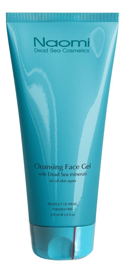 Очищающий гель-скраб для лица Cleansing Face Gel With Dead Sea Minerals 200мл l occitane cedrat очищающий гель скраб для лица