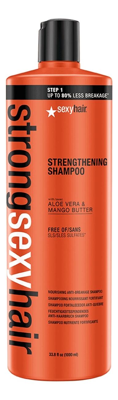 Шампунь для прочности волос Strong Color Safe Strengthening Shampoo: 1000мл