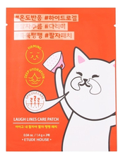 Etude House Патчи для разглаживания носогубных складок Oh My Laughter Lines Hydrogel Care Patch 1пара