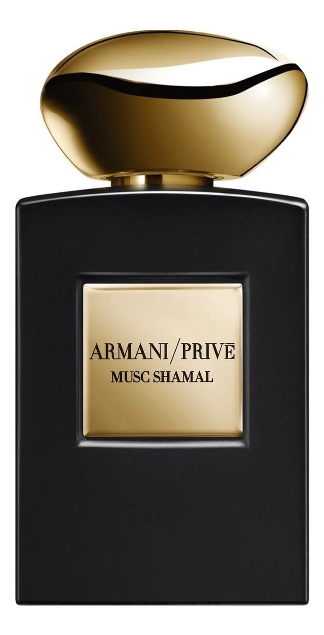 Фото - Prive Musc Shamal: парфюмерная вода 50мл prive bois d encens парфюмерная вода 50мл