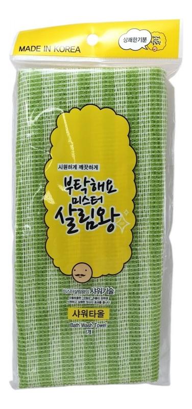 Массажная мочалка для тела Green Bath Wash Towel (средней жесткости, зеленая)