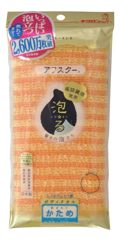 Мочалка массажная Awastar Nylon Body Wash Cloth Hard (жесткая, оранжевая)