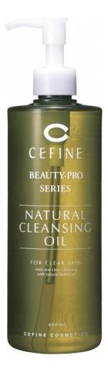 Масло очищающее питательное для всех типов кожи Beauty-Pro Series Natural Cleansing Oil: Масло 400мл mb 6286 lbкопилка сова виолончелист sealmark