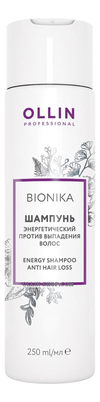Фото - Шампунь энергетический против выпадения волос Bionika Energy Shampoo Anti Hair Loss: Шампунь 250мл шампунь против выпадения волос intragen anti hair loss шампунь 1000мл