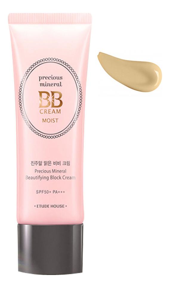 BB крем Precious Mineral BB Cream SPF50+ PA+++ 45мл: Beige etude house mineral bb cream blooming fit spf30 крем бб минеральный тон n02 60 г