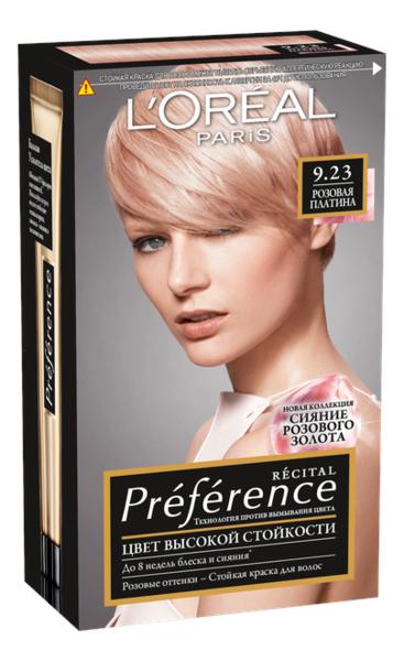Краска для волос Preference 60мл: 9.23 Розовая платина розовая краска матрикс