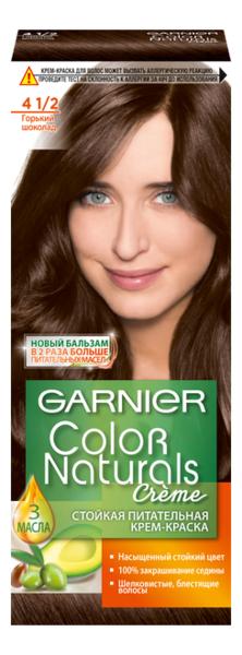Краска для волос Color Naturals: 4.1/2 Горький шоколад аюрведическая краска для волос горький шоколад 100 мл aasha краски для волос