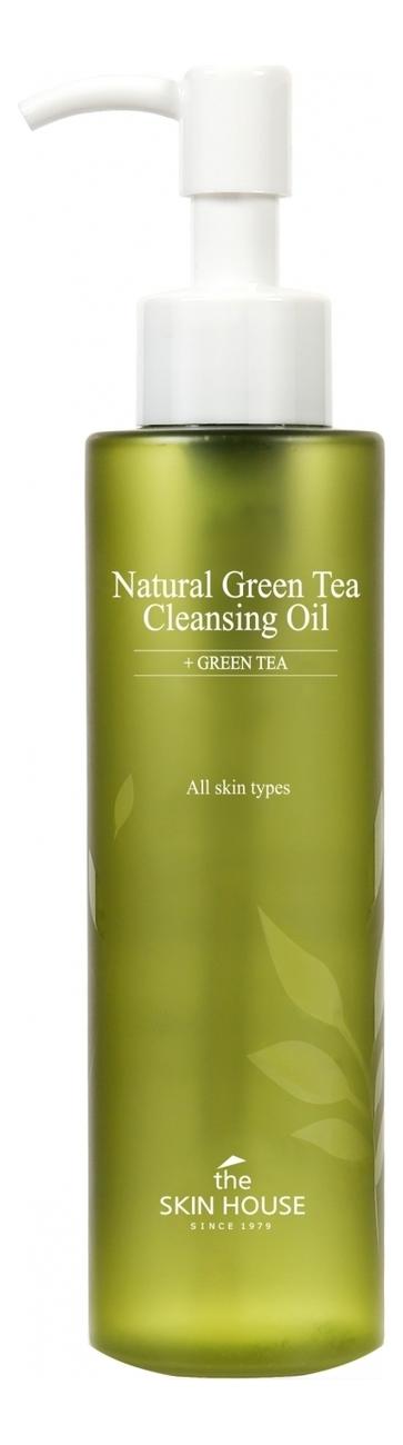 Гидрофильное масло для лица с экстрактом зеленого чая Natural Green Tea Cleansing Oil 150мл, The Skin House  - Купить