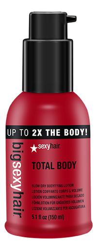 Лосьон для плотности и объема волос Total Body Blow Dry Bodyfying Lotion: 150мл