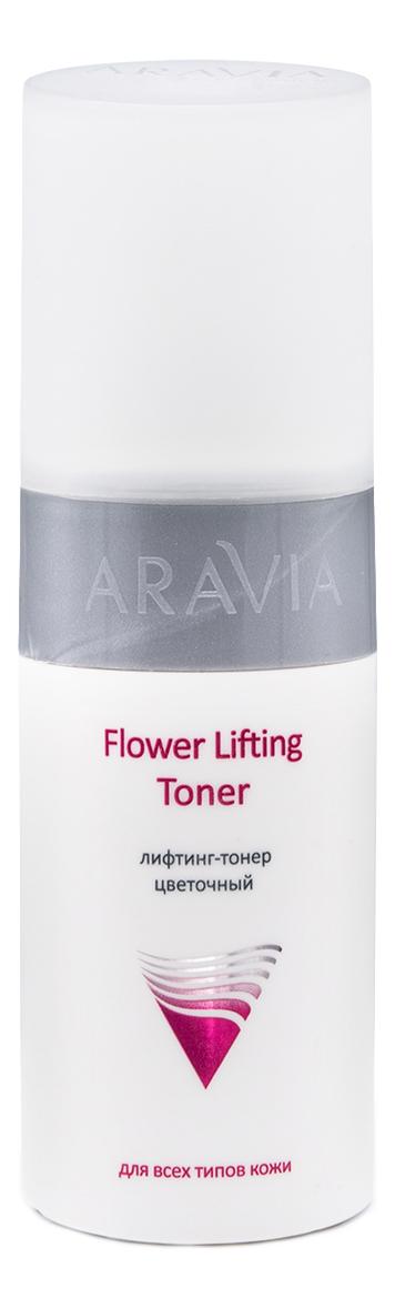 Лифтинг-тонер для лица цветочный Flower Lifting Toner 150мл