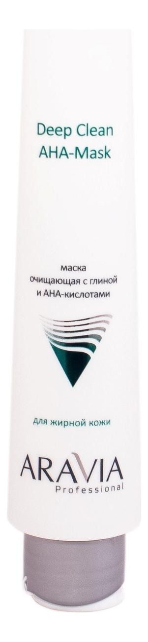 Маска очищающая с глиной и AHA-кислотами для лица Deep Clean AHA-Mask 100мл недорого