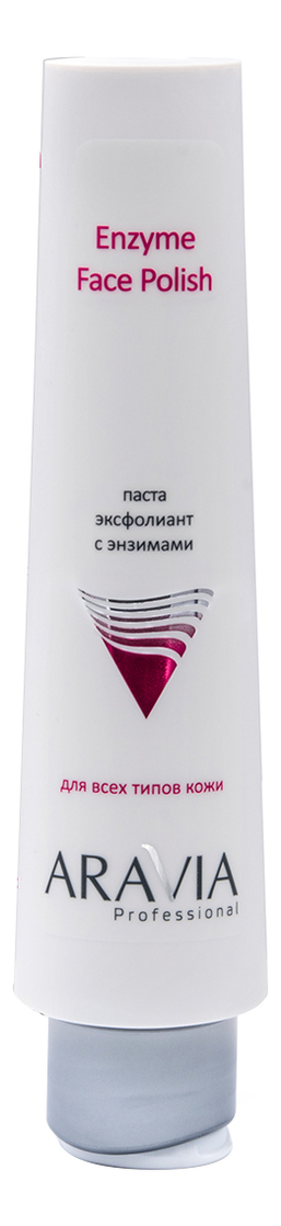 Паста-эксфолиант с энзимами для лица Enzyme Face Polish 100мл