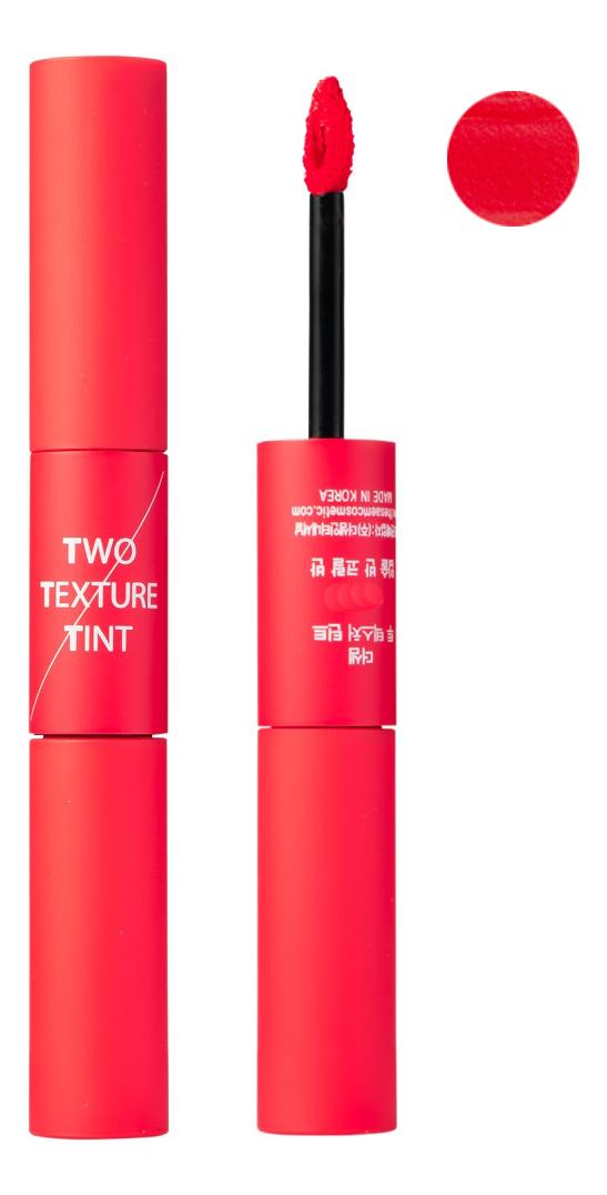 Тинт для губ двойной Two Texture Tint 8г: RD01 Half&Half Red