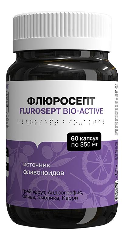 Фитокомплекс Флюросепт Био-Актив Flurosept Bio-Active 60капсул, PLEYANA  - Купить