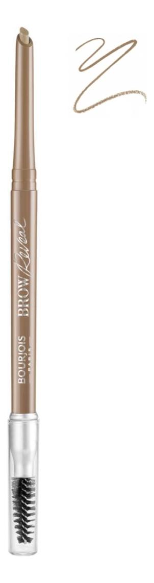 Автоматический карандаш для бровей Brow Reveal: No 001 автоматический карандаш для бровей brow artist skinny definer 5г no 101
