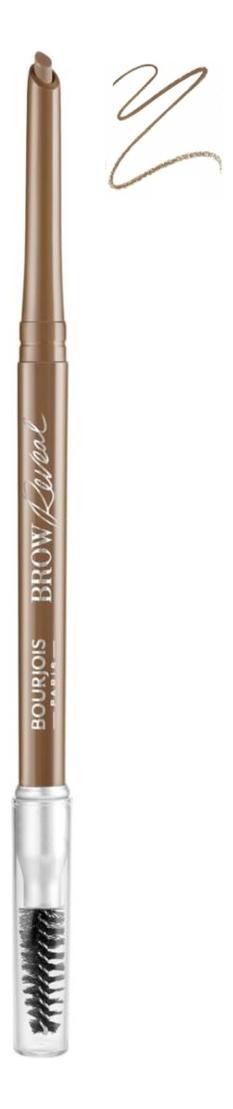 Автоматический карандаш для бровей Brow Reveal: No 002, Bourjois  - Купить