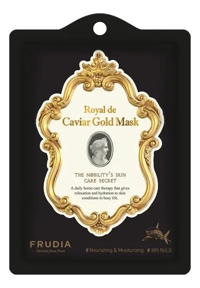 Купить Омолаживающая маска для лица с экстрактом икры и золотом Royal De Caviar Gold Mask 25мл: Маска 1шт, Frudia