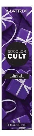 Крем с пигментами прямого действия SoColor Cult Direct Permanent 118мл: Royal Purple крем с пигментами прямого действия socolor cult direct permanent 118мл lavender macaron