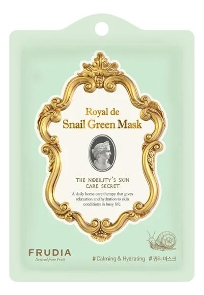 Купить Омолаживающая маска для лица с экстрактом улитки Royal De Snail Green Mask 20г: Маска 1шт, Frudia