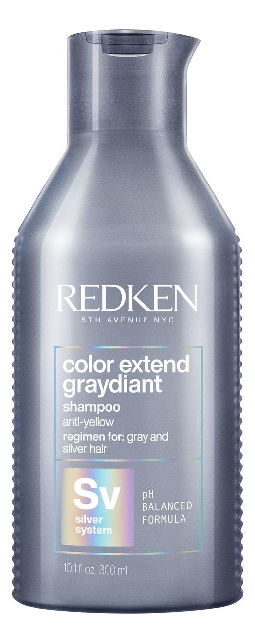 Купить Шампунь для волос Color Extend Graydiant Shampoo: Шампунь 300мл, Redken