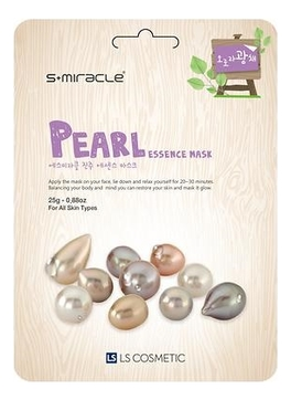 Тканевая маска для лица с экстрактом жемчуга S+Miracle Pearl Essence Mask 25г