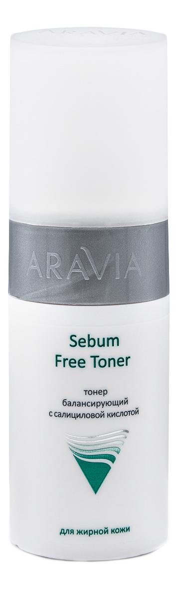 Тонер для лица с салициловой кислотой Sebum Free Toner 150мл шампунь с салициловой кислотой