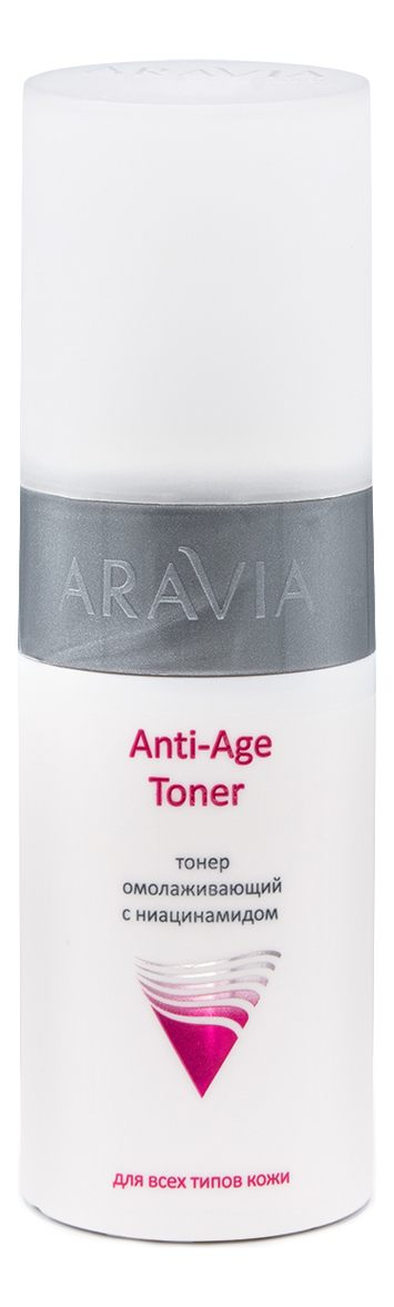 Купить Тонер для лица омолаживающий с ниацинамидом Anti-Age Toner 150мл, Aravia
